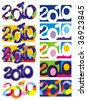 Ten New Year's backgrounds with number 2010 - stock photo