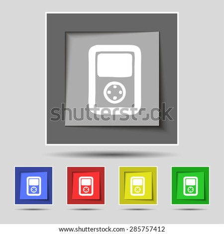 Tetris, video game console icon sign on original five colored buttons. Vector illustration - stock vector