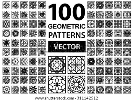 texture with geometric ornament. Vector set of Arabic patterns - stock vector