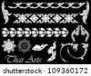 Thai Arts - stock photo