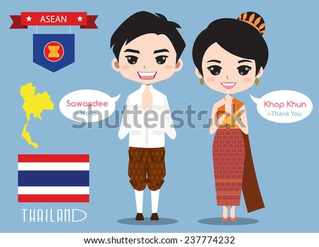 Thailand boy and girl in traditional costume - stock vector