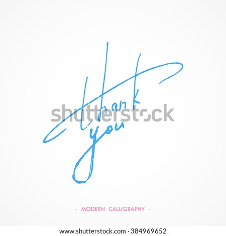 Thank You calligraphy. Thin pen writed letters. Vector illustration. - stock vector