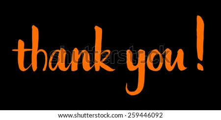 Thank You hand lettering. Brush painted vector illustration. - stock vector