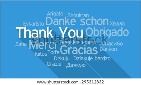 THANK YOU in different languages, words collage vector illustration. - stock vector