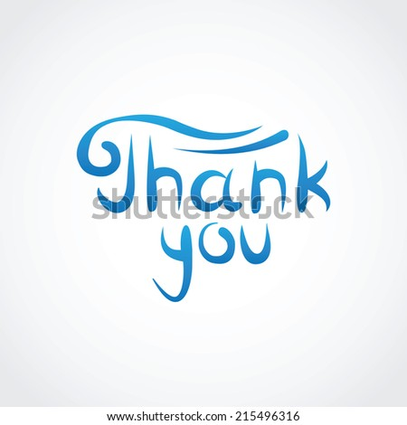 Thank You. Vector Lettering. - stock vector
