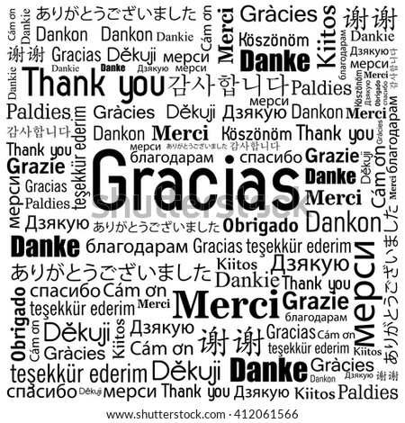 thanks in different languages design  - stock vector