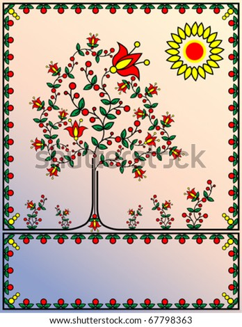 The abstract tree from colors and berries against with the sun. - stock vector