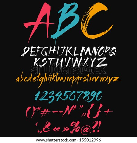 The alphabet in calligraphy brush. - stock vector