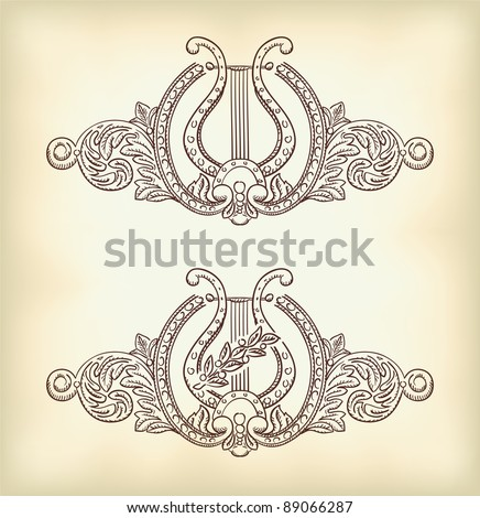Greek God Apollo Symbol Lyre 12710 Enews