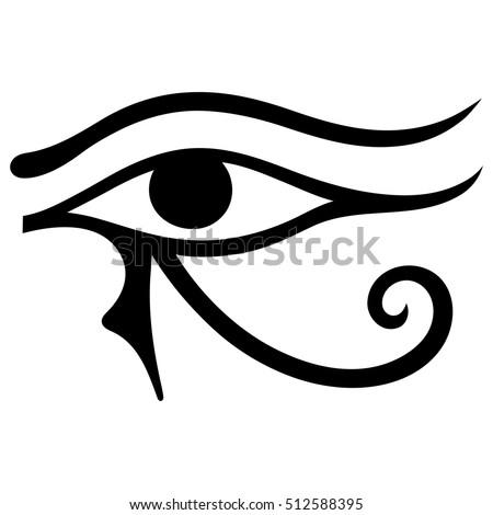 Ancient Symbol Eye Horus Egyptian Moon Stock Vector ...