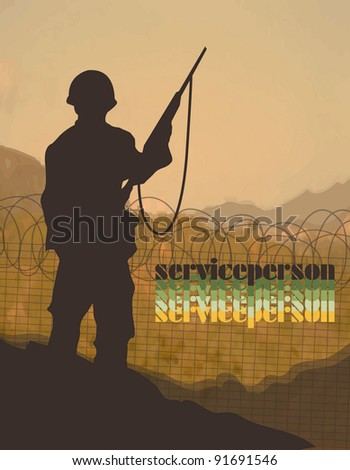 The Brave Young Serviceperson of South Korea - with the Military Demarcation Line