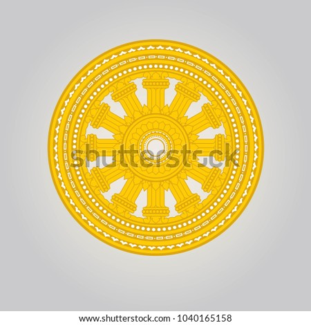 Buddhists Holy Wheel Stock Vector 1040165158 Shutterstock