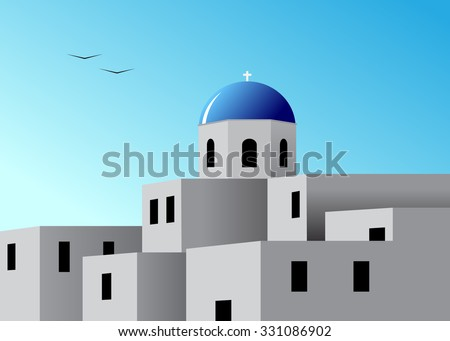 The building with blue a dome and a cross against the blue sky - stock vector