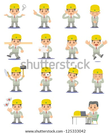 The construction spot - set - stock vector