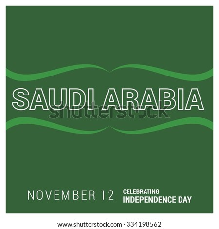 The Day of Saudi Arabia, Vector Saudi Arabian Independence Day Celebrating 12 November Celebration Card. Abstract green lines background. Illustration