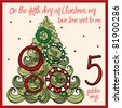 the 12 days of christmas - fifth day - five golden rings - stock vector