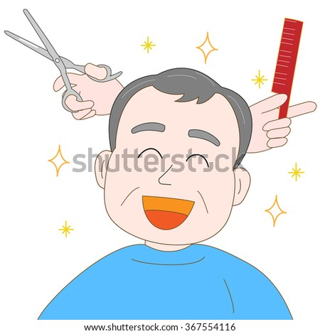 Cartoon Mans Head Bump Stars Stock Vector 246573808 - Shutterstock
