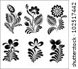The elements of the ornament in a folk style - stock vector