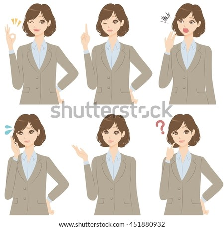 The female of the various expressions - stock vector