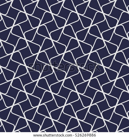 The geometric pattern by lines, stripes. Seamless vector background. Dark blue texture.