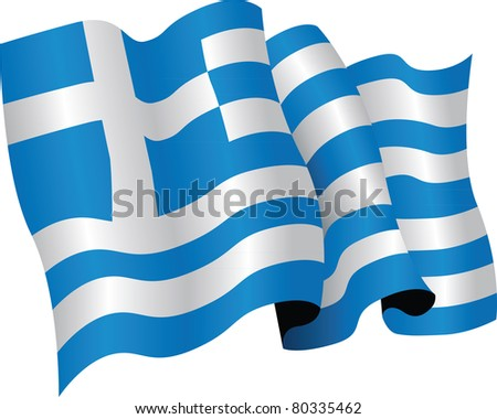 the greek national flag - stock vector