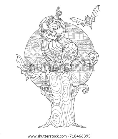 Halloween Cat Pumpkin Head Hand Drawn Stock Vector 718466395 ...
