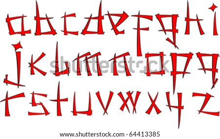 The hand-written authoring alphabet in east style. Small letters. - stock vector