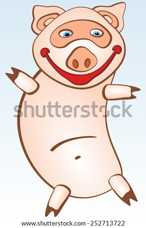 The Hog - stock vector