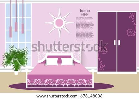 Living Room Vector Stock Vector 101348200 Shutterstock