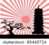the Japanese landscape silhouette vector - stock photo