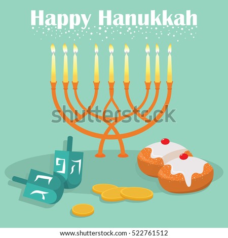 The Jewish holiday of Hanukkah, icons. Vector illustration