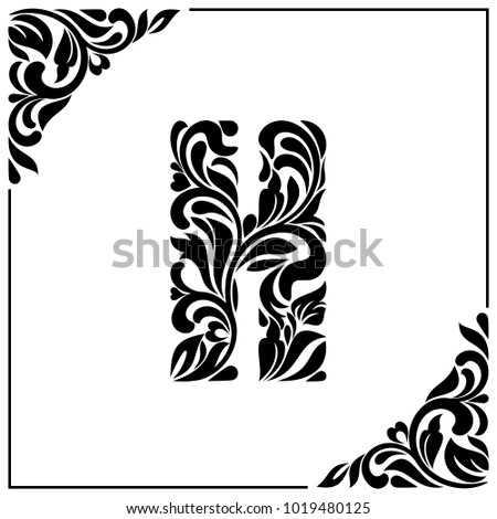 The Letter H Decorative Font With Swirls And Floral Elements Vintage Style