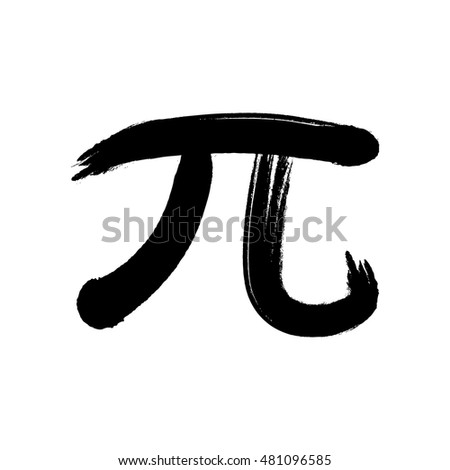 Mathematical Symbol Pi Made By Chinese Stock Vector 481096585