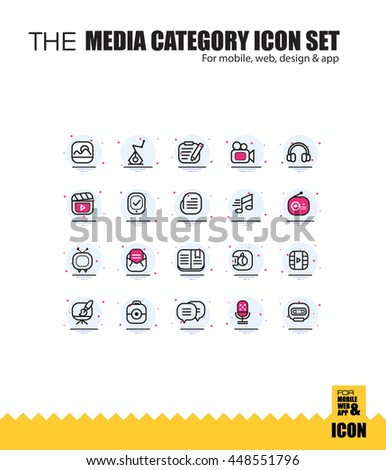 The Media category icon set - stock vector