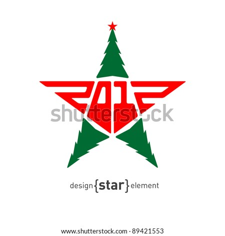 The Merry Christmas star with green pine, vector - stock vector