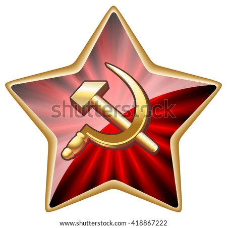 The military Soviet star with hammer and sickle. - stock vector