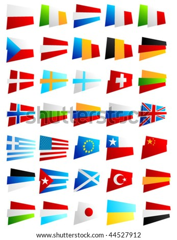 The most popular world flags