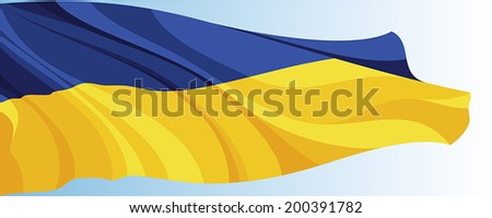 The national flag of the Ukraine on a background of blue sky - stock vector