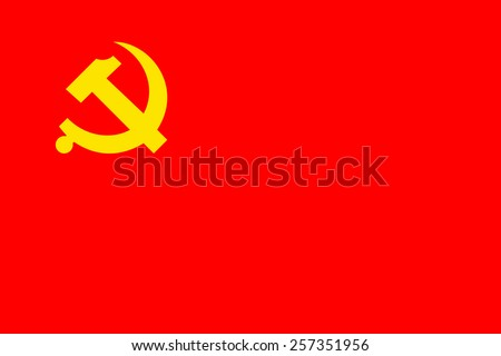 The official flag of the Chinese Communist Party of China made to goverment specifications in both color and proportions - stock vector