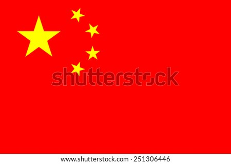The official flag of the People's Republic of China - stock vector