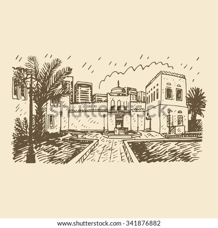 The Qasr al-Hosn, also known as the White Fort. The oldest stone building in Abu Dhabi, United Arab Emirates. Vector hand drawn sketch