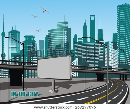 the road to the city - vector illustration - stock vector