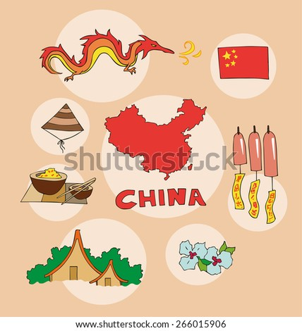 The set of national profile of the geographic maps of the china state designed cartoon on the colored background - stock vector