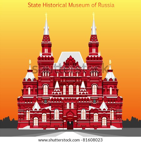 The State Historical Museum of Russia on the Red Square in Moscow - stock vector