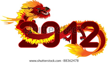 The vector image of  the Asian dragon - stock vector