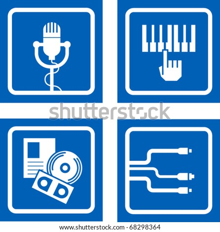 The vector music icons illustration - stock vector