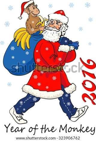 The Year of  Monkey. Santa Claus with the Monkey in his bag. On white background.Vector illustration.Can be used for flayers, banners, posters.
