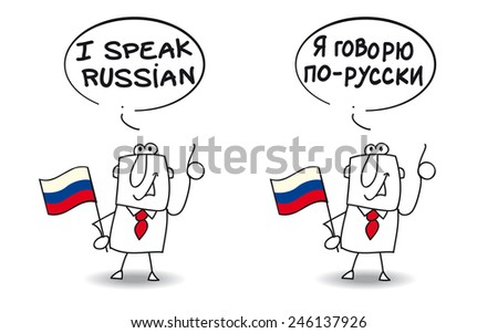 Of Spoken Russian To Be 105