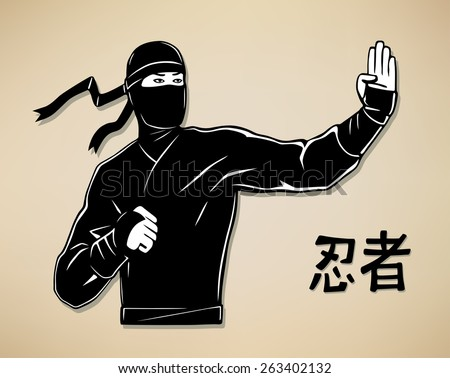 "This is a ninja with japan hieroglyph ""ninja"" - stock vector"