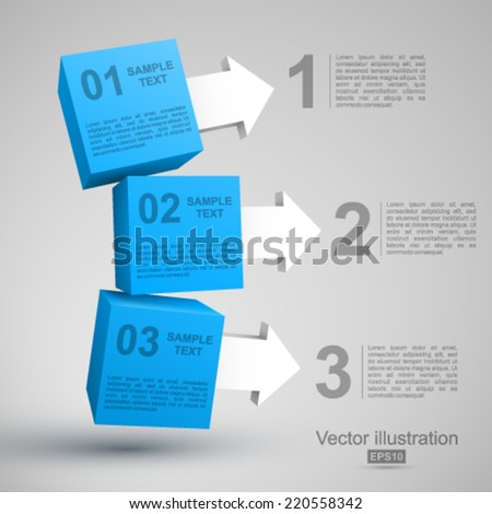 Three blue cubes with arrows 3D. - stock vector